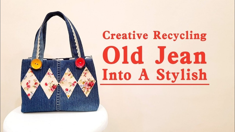DIY Idea | Creative Recycling Old Jeans into A Stylish 【手作教学】巧小旧牛仔裤手提包制作HandyMum ❤❤