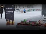 В России прошли акции памяти погибших при пожаре в Кемерово