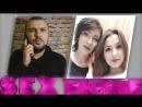 PROSTO DERKO SEX PHONE АННА 18 ЛЕТ И НАСТЯ 19 ЛЕТ - НЕ ПРИЕМЛЕТ АНАЛЬНЫЙ СЕКС, СТРУЙНЫЙ ОРГАЗМ