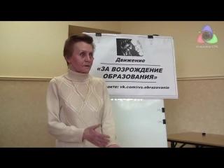 Людмила Ясюкова о современных методиках обучения чтению, дисграфии, дислексии и логопедических проблемах детей в школе