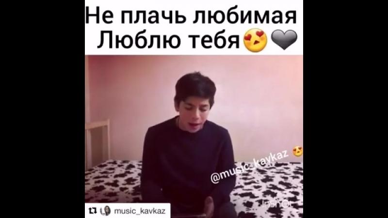 музыкаа