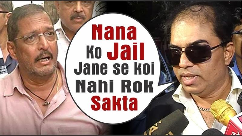 Tanushree Dutta Ke lawyer Nitin Satpute Ne Diya Controversial Statement | Nana Patekar