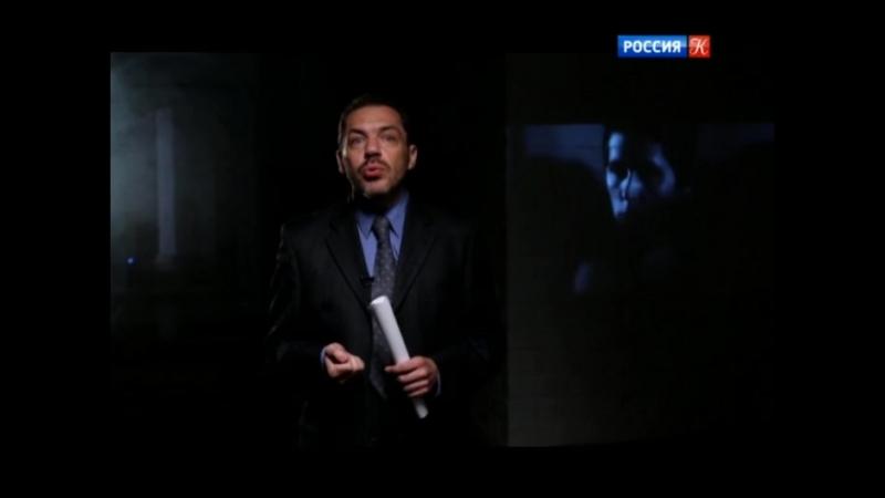 В Солоухин Передача mp4 смотреть онлайн без регистрации