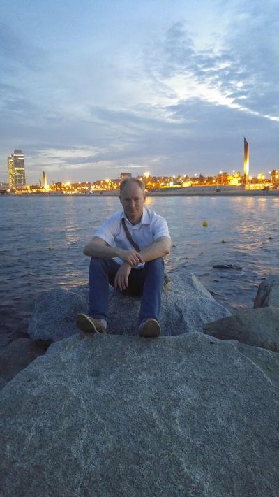 Дмитрий Харламов