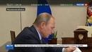 Новости на Россия 24 Президент передал главе Калмыкии список проблем озвученных на Прямой линии