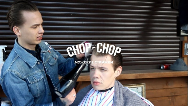 Chop-Chop Cheboksary, 29.04.18 | День рождения ТРЦ Мадагаскар