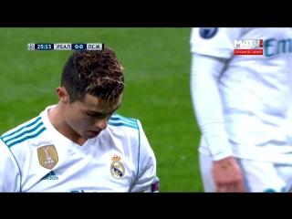 Cristiano Ronaldo Vs PSG Home 17-18 (14/02/2018) HD