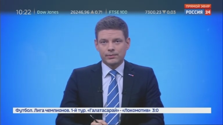 Новости на Россия 24 • Эксперты: крушение Ил-20 и ситуация в Сирии