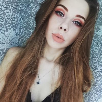 Асия Гретхель