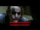 Бэтмен Тёмный Рыцарь допрос Джокера лучшая сцена 2008/Batman The Dark Knight asked Joker best scene 2008