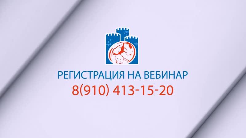 Освобождение от созависимости наркомании алкоголизма. Андрей Борисов.