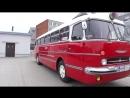 Ретро автобус Икарус 55 Lux, для междугородных перевозок
