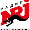 Радио ENERGY (NRJ) - Брянск