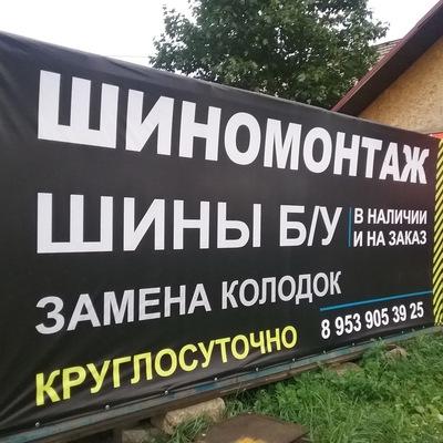 Слава Семенов