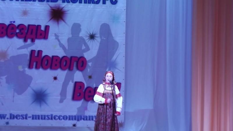 Голосочек закатимый Костенькова Полина Липецк