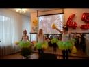 Танец Бразильянок
