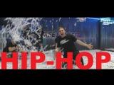 Hip-Hop | Lady Leshurr – Where Are Y | ШКОЛА ТАНЦЕВ STREET PROJECT | ВОЛЖСКИЙ