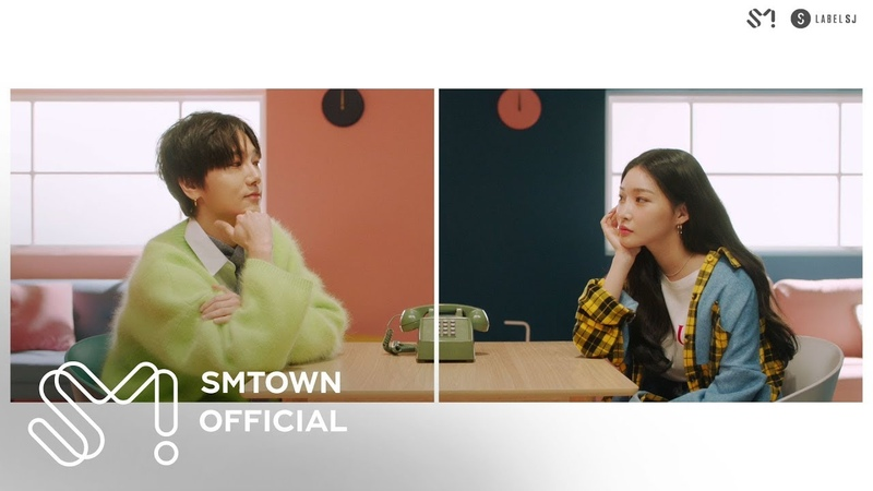 Yesung (Super Junior) X Chungha - Whatcha Doin