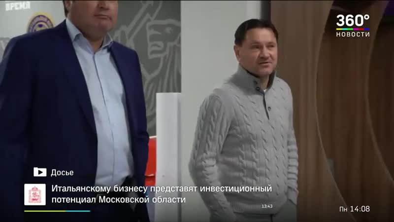 Дмитрий Аленичев оправдался за пьяную езду меня пытаются уволить