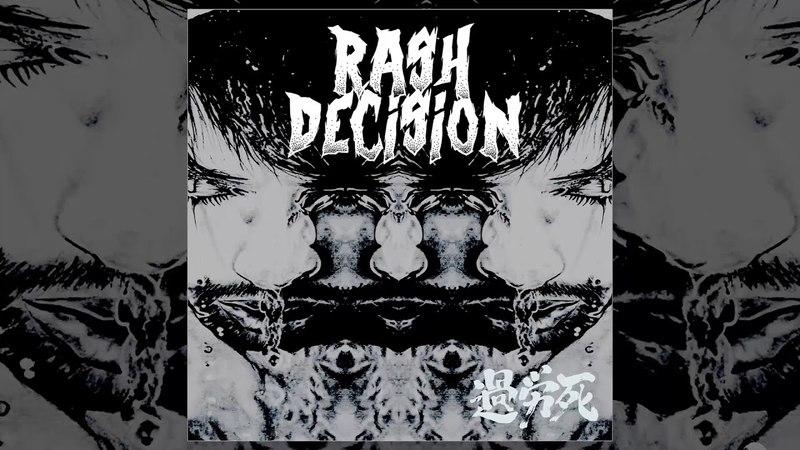 Rash Decision - Karōshi LP FULL ALBUM (2018 - Thrash Metal / Hardcore Punk / Fastcore)