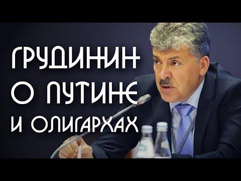 ТИШИНА - ВЗРЫВНАЯ РЕЧЬ - Павла Грудинина / 2018 / КПРФ