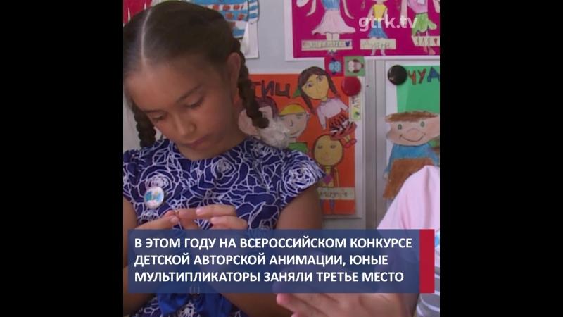 Уфимские школьники создают мультфильмы из пластилина