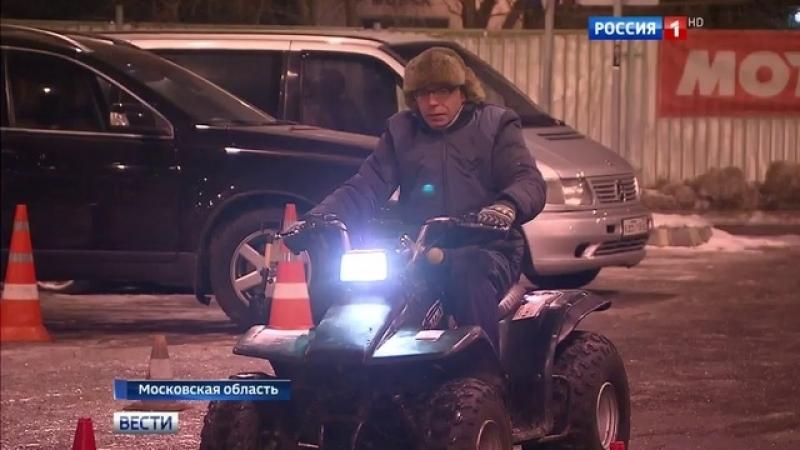 Вести-Москва • Экстрим на квадроциклах: любители езды на вездеходах становятся виновниками страшных ДТП