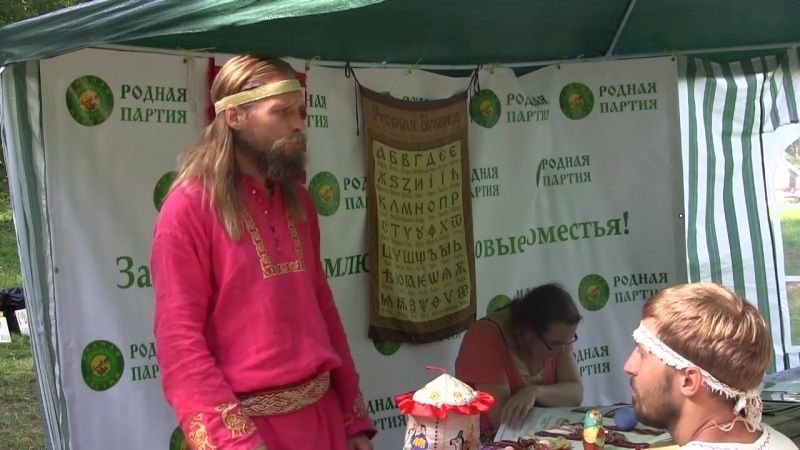 Сказка Ивана Царевича на фестивале К Земле с Любовью