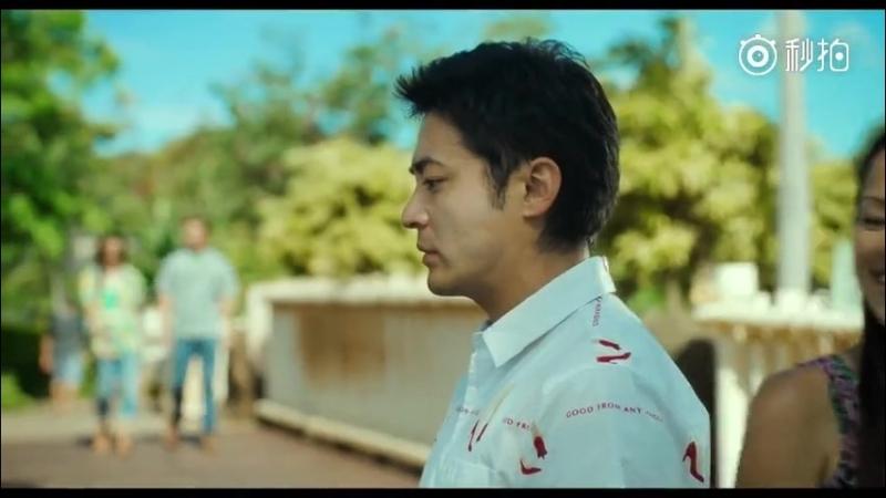 Длинный трейлер фильма 50 первых поцелуев с Ямадой Такаюки