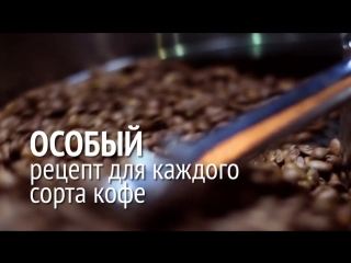 Ролик о продукте- YoCoffee