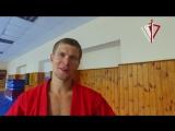 пятикратный чемпион мира по самбо Илья ХЛЫБОВ
