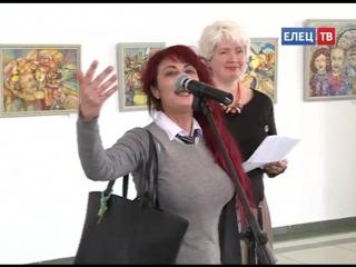 Неделя русско-болгарско-итальянской живописи и культуры прошла в ЕГУ им. И.А. Бу