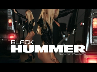 Video set - black hummer ( сексуальная, приват ню, пошлая модель, фотограф nude, sexy)