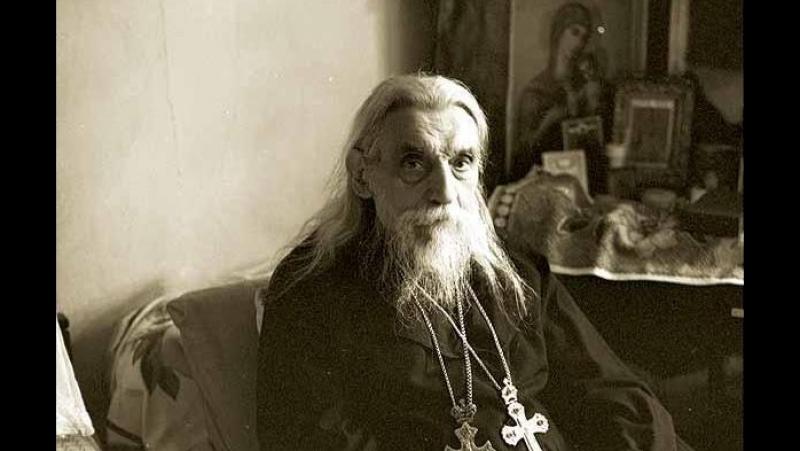 Архимандрит Серафим Тяпочкин Путь истина и жизнь Мир Белогорья 2014