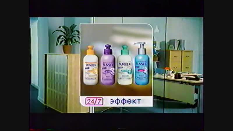 Реклама СТС 31 12 2004 04