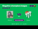 MaksDoma vs Bursaspor, MegaFon Champions League, Season 2, bo3, game 2 [Lum1Sit Maelstorm]