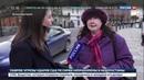 Новости на Россия 24 Особо ценный агент MI6 кто мог отравить бывшего сотрудника ГРУ и его дочь