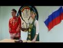 №84 Импульс мира Омская область