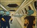 Миссия Пришельцев. Для Взрослых.Союзмультфильм