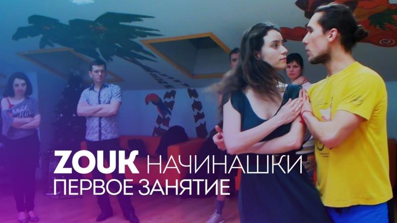 Первое занятие воскресной группы | 11.02.18 Москва | Art of Play