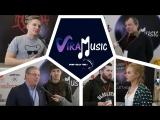 ViraMusic conf 2018 - Интервью с музыкантами, спикерами и участниками