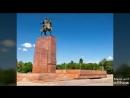 Памятники и музеи Кыргызстана и Бишкека