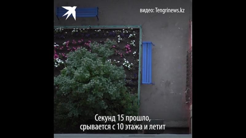 Семилетний ребенок едва не упал с 10-го этажа mp4