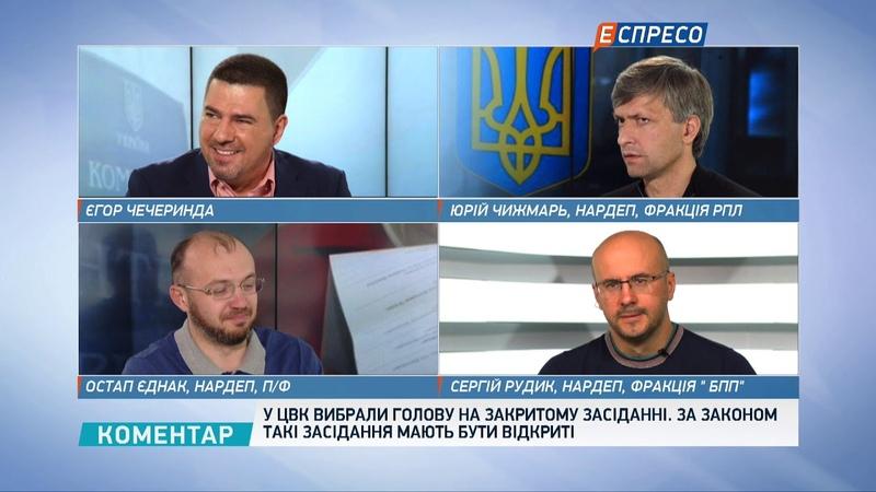 Чи дійдуть справи депутатів Колєснікова та Вілкула до суду