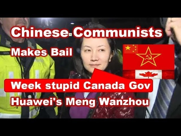 Canada Gives Into Communist China Pressure