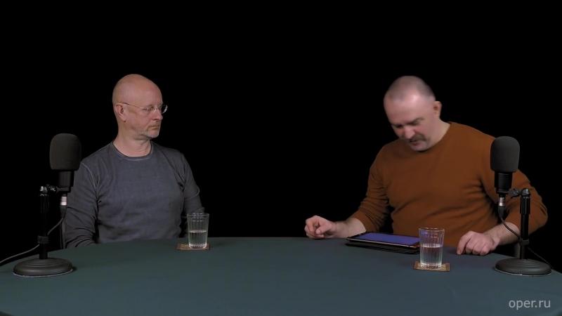 Разведопрос Клим Жуков О рождении революции часть 1