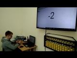 Никита Пешков (13 лет) не только быстро считает, но и может одновременно собрать кубик-рубик. А вы так пробовали?
