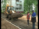 В Ярославле проверили качество работ во дворе обновляемом по программе Решаем вместе