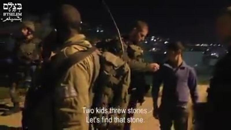 Le 31 janvier 2018, des soldats israéliens ont arrêté deux frères, âgés de 12 et 13 ans, dans le quartier d'Hareqa à Hébron, prè