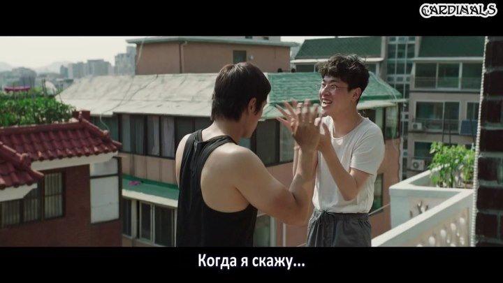 Ключ к сердцу   That's Only My World   Geugeotmani Nae Sesang 2018